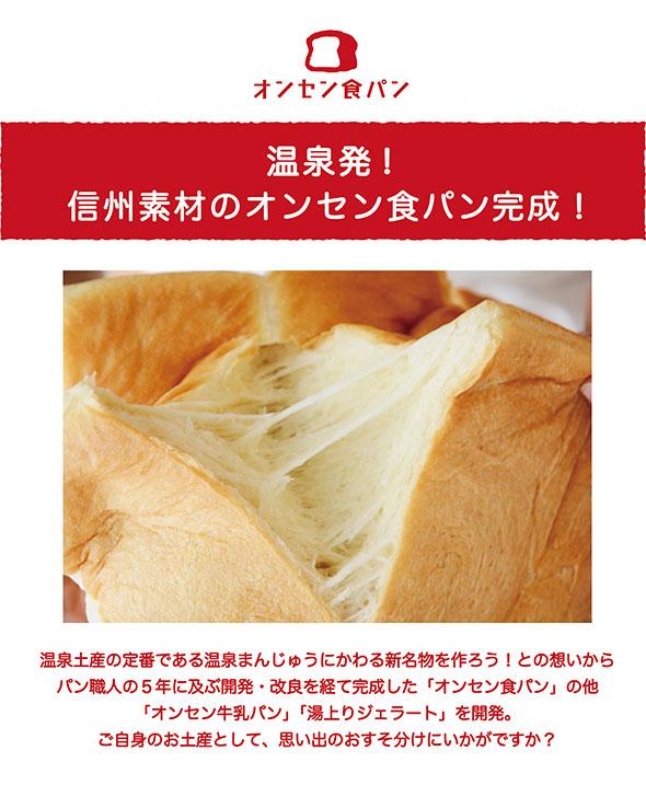 onsensyokupan_01.jpg