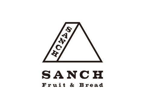 パンが美味しいサンドイッチ